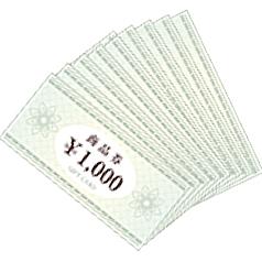 商品券10,000円分プレゼントキャンペーン中!